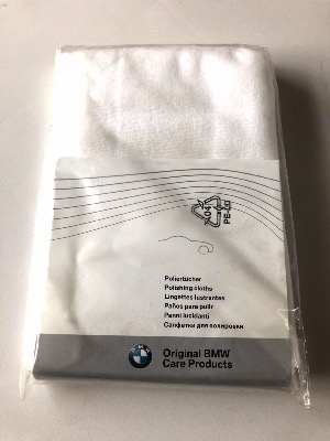 BMW Car Care Cotton Polishing Cloths 83192298238