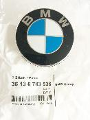 BMW 68mm Wheel Centre Cap